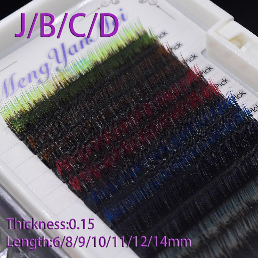 J/B/C/D 0.15 espessura Gradiente colorido Eyelashs individuais extensões de roxo/azul/vermelho/verde/marrom Cílios Enxertia Falso falso