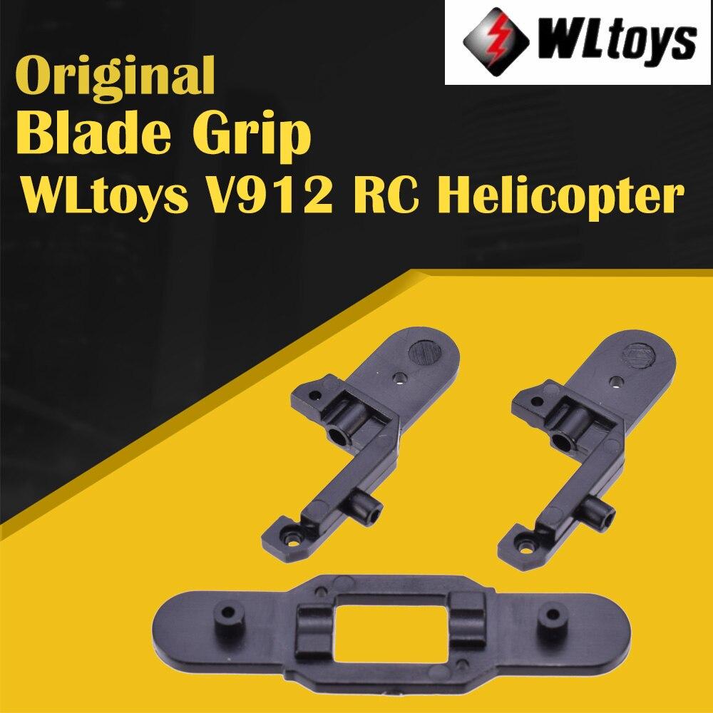 WLtoys V912 V915 sola hoja aviones RC V912-06 hoja agarre RC partes de helicóptero