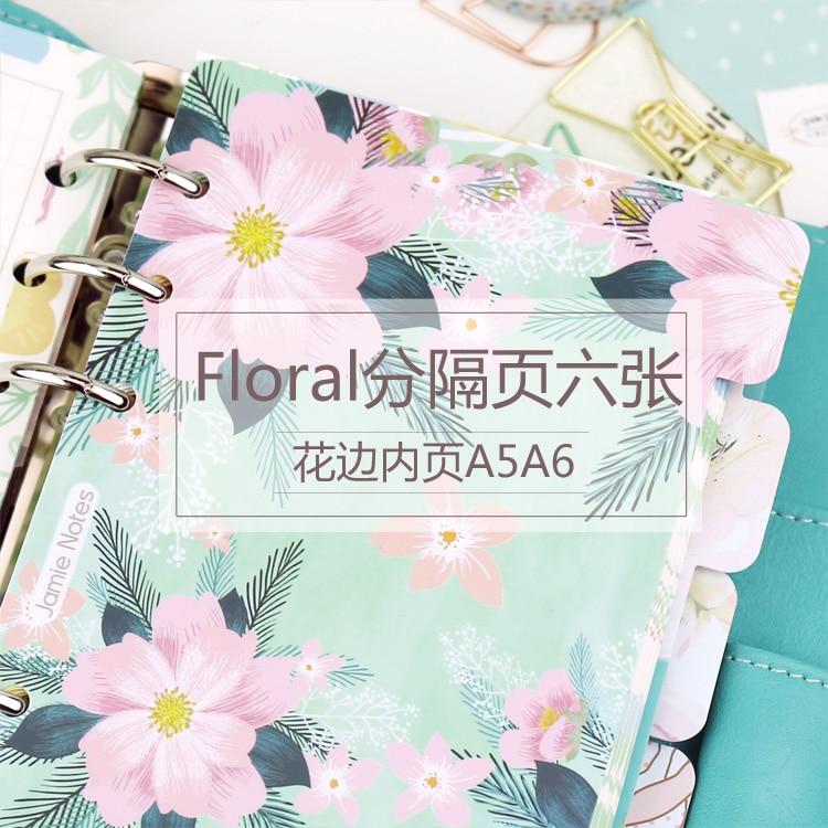 Artigos de papelaria coreano série floral espiral notebook divisores página índice marcador para filofax dokibook a5a6 planejador acessórios 2018