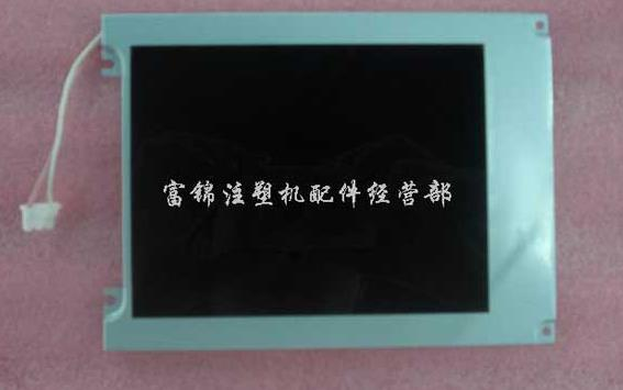 UMN 7371MC B промышленный ЖК дисплей Дисплей|Зарядные устройства для MP3/MP4-плееров| |