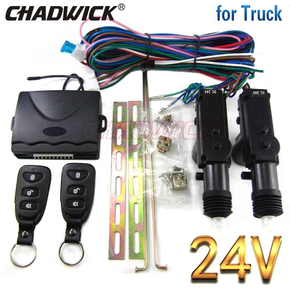Центральный замок с дистанционным управлением 24 в вольт для грузовика, универсальный CHADWICK 8113, качественный привод, Автомобильный ключ без ключа