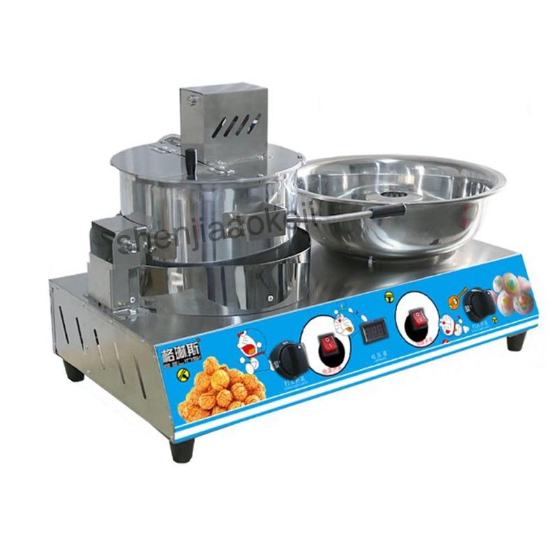 Máquina de palomitas de acero inoxidable máquina de algodón de azúcar comercial eléctrica gas móvil palomitas de maíz algodón máquina combinada 1pc