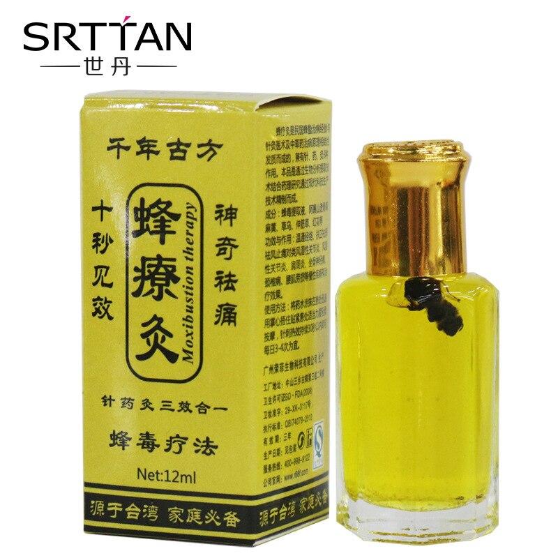 100% Оригинальный китайский бальзам для эфирного масла, мазь, обезболивающий пластырь, релаксационный артрит, эфирное масло белого тигра