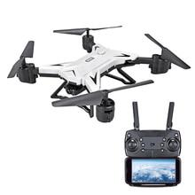 Foldable quadcopter rc 드론 카메라 hd 1080 p 와이파이 fpv rc 헬리콥터 드론 전문 20 분 배터리 생활 선물