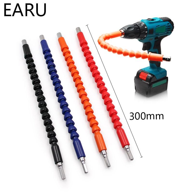 Инструменты для ремонта автомобиля, гибкий вал 295 мм, держатель для сверл, соединительное звено для электронной дрели, высокое качество
