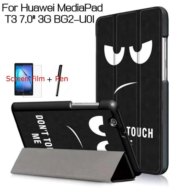 """Магнитный чехол-подставка из искусственной кожи для Huawei MediaPad T3 7 3G BG2-U01 7,0 """", чехол для планшета + Защитная пленка + сенсорная ручка"""