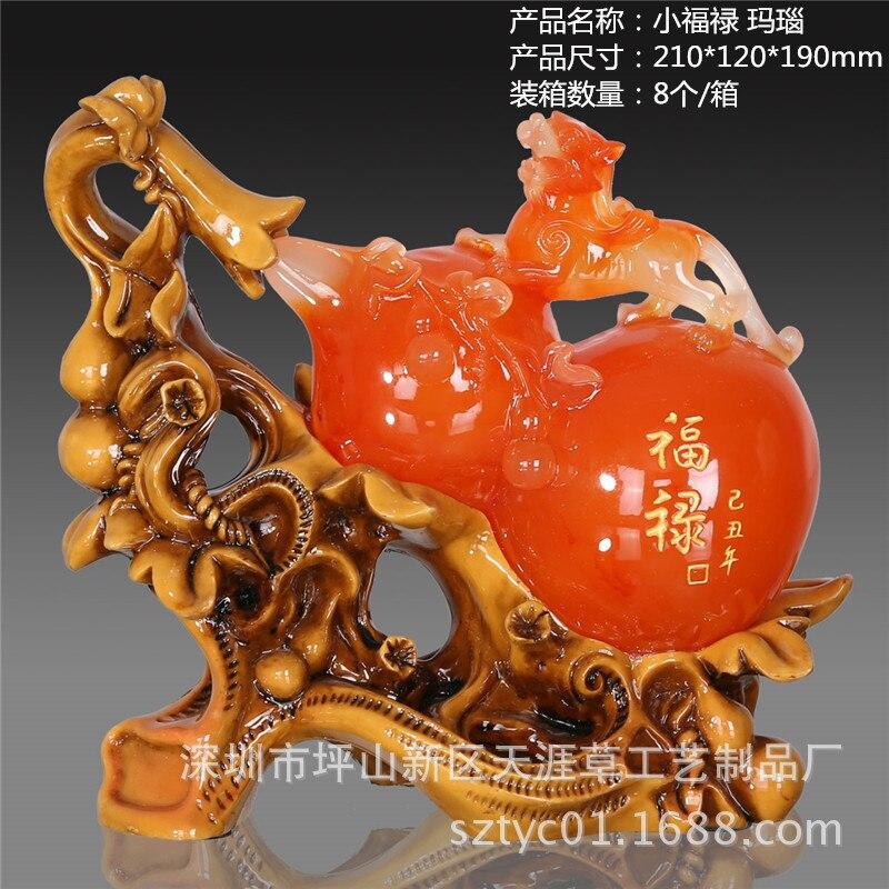 Shenzhen produtos de artesanato em casa enfeites de resina decorações casa ornamentos de Jade Trumpet atacado Sorte