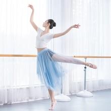 Femmes danse jupe tulle longue ballet jupe asymétrique ballet robe danse ballet tutu ballerine dancewear lyrique danse costumes