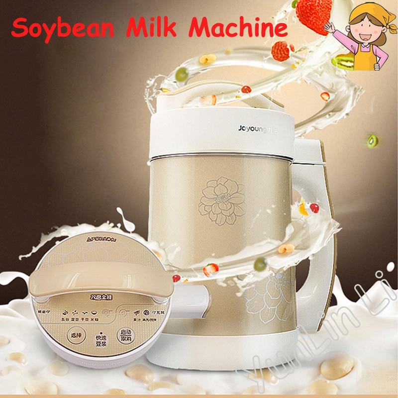 Household Juicer Blender Soybean Milk Machine Automatic Soymilk Machine Multifunctional Intelligent Juicing Machine DJ13B-C85SG