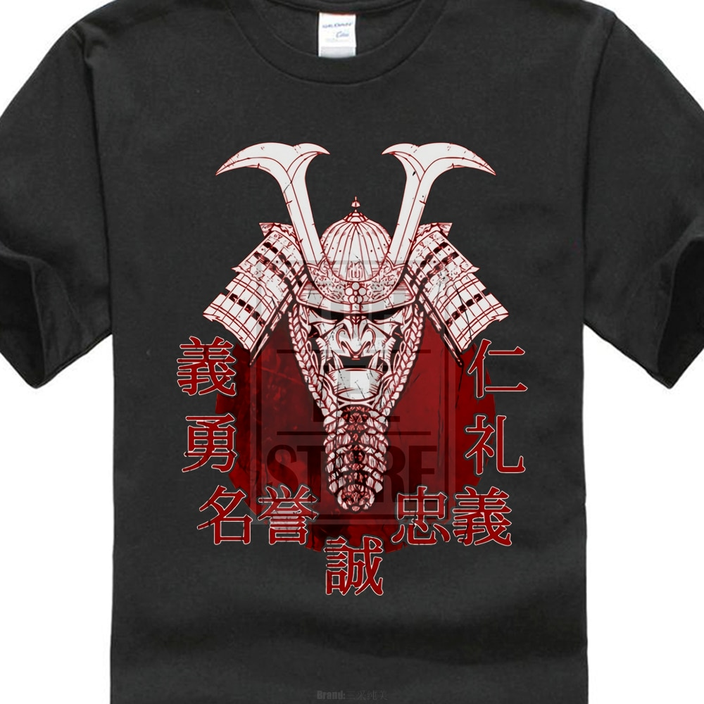 Bushido samurai ii t camisa ninja japão guerreiro espada seppuka dakana armadura capacete