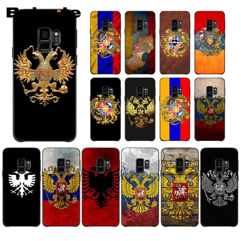 Чехол для телефона Babaite Armenia, с эмблемой флага России, для Samsung Galaxy S20 S8 S7 edge S10 S10E S10lite S9plus S5