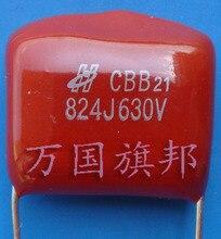 ¡Entrega Gratuita! CBB21 condensador de película de polipropileno metalizado es 630 v 824 0,82 UF