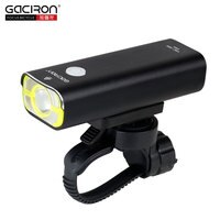 GACIRO 400Lumens Bicycle Headlight Bike Front Lighting Handlebar Quick Mount XPG LED Lamp 2500mAH Battery USB Charge V9C-400