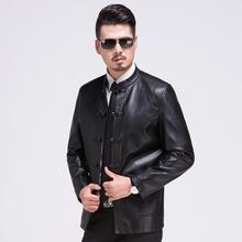 Blouson en cuir homme, décontracté avec col montant, à la mode en peau de mouton, pour moto