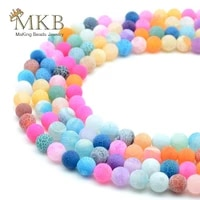 multicolor frost agates round loose beads for jewelry making 4 6 8 10 12mm natural stone beads diy bracelet necklace wholesale