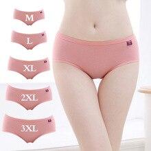 KJA222 taille moyenne femmes grande taille sous-vêtements mince caleçon femme coton respirant Lingerie culotte Calcinhas Para Mulheres