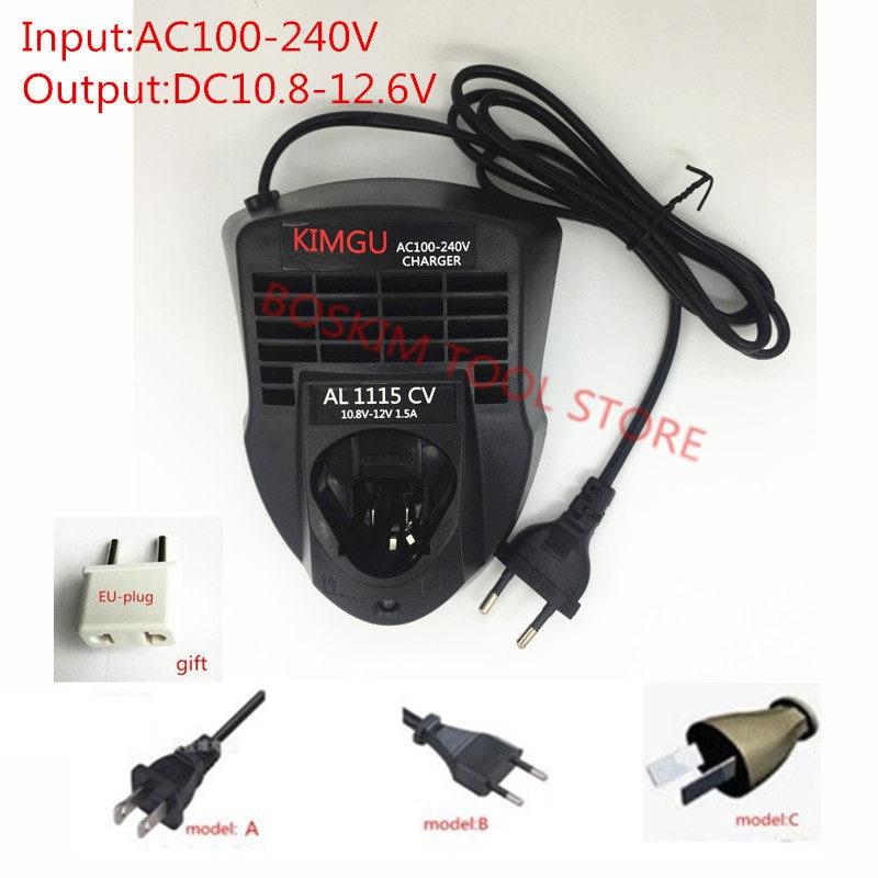 Chargeur de Remplacement pour Bosch AL1115CV 10.8 V 12 V Li-ion Batterie GSR10.8V-LI GSB10.8V-LI GDR10.8V GUS10.8V GRO10.8V GSB1080-2-LI