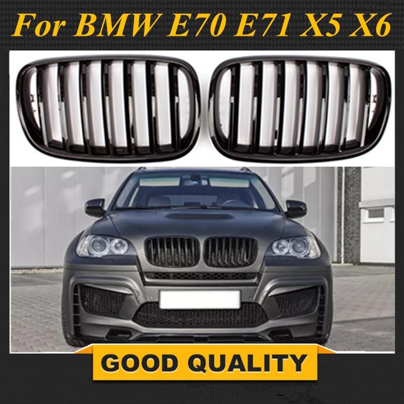 L + R brillante/negro mate doble/solo listones de riñón parrilla delantera para BMW X5 X6 E70 E71 2008-2014 estilo de coche de carreras de parrillas