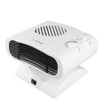 Бесплатная доставка AC220-240V 500 Вт электрическая грелка, 180 градусов ротационная воздушная грелка, Холодный/теплый/горячий вентилятор