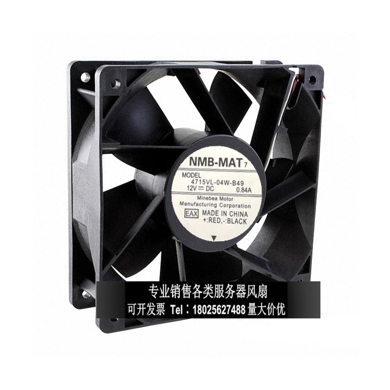 Original de la NMB 4715VL-04W-B49 12V 0.84A 12038*120*120*38 MM 12CM 3pin teniendo ventilador de refrigeración