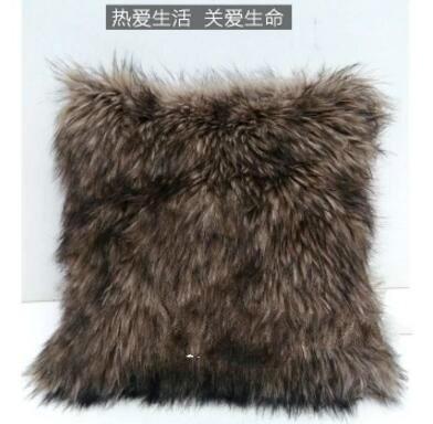 Imitation fur luxury brown cushion cover long fur pillowcase home decor throw pillow cover living room car decor