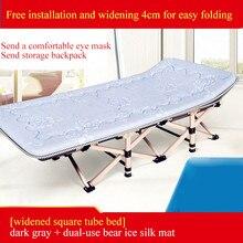 Легкие портативные стулья для отдыха на природе, складные пляжные стулья, офисный шезлонг, кресло для отдыха Tumbona Jardin