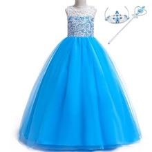 Big Girls Elsa Rapunzel Costumes Lace Sleeveless Long Party Dress up For Children Christmas Wedding Party Dresses Vestido Blue