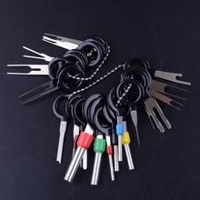 26 шт./комплект, ATV, Автомобильный Кабель для мотоцикла, соединительный соединитель, контактный экстрактор, съемник, инструмент для демонтажа, автомобильный