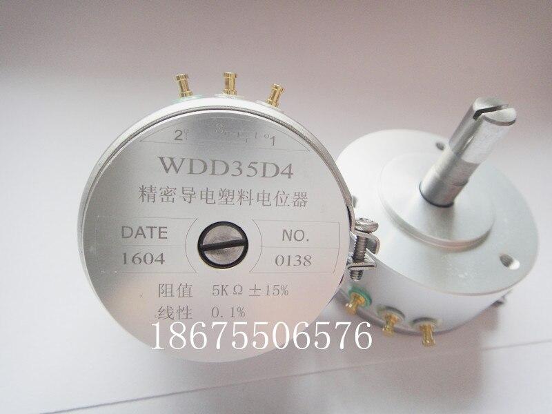 [VK] WDD35D4 WDD35D-4 1K / 2K / 5K / 10K 0.5% (البديل WDJ35D-4) التبديل
