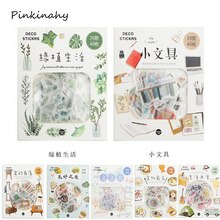 40 pçs kawaii plantas vida etiqueta adesivos de papelaria decorativos adesivos scrapbooking diy diário álbum vara etiqueta da escola suprimentos