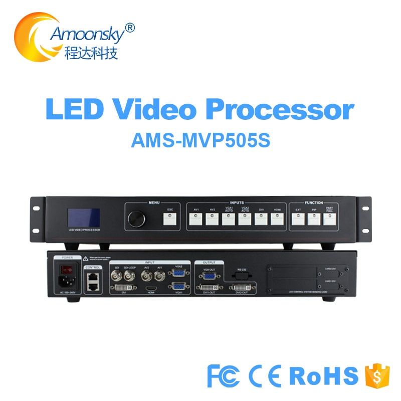 معالج فيديو SDI MVP505S ، مثل VDWALL ، LVP515S ، شاشة LED ، شاشة تأجير ، معالج فيديو ، متوافق مع linsn led ، تحكم استوديو