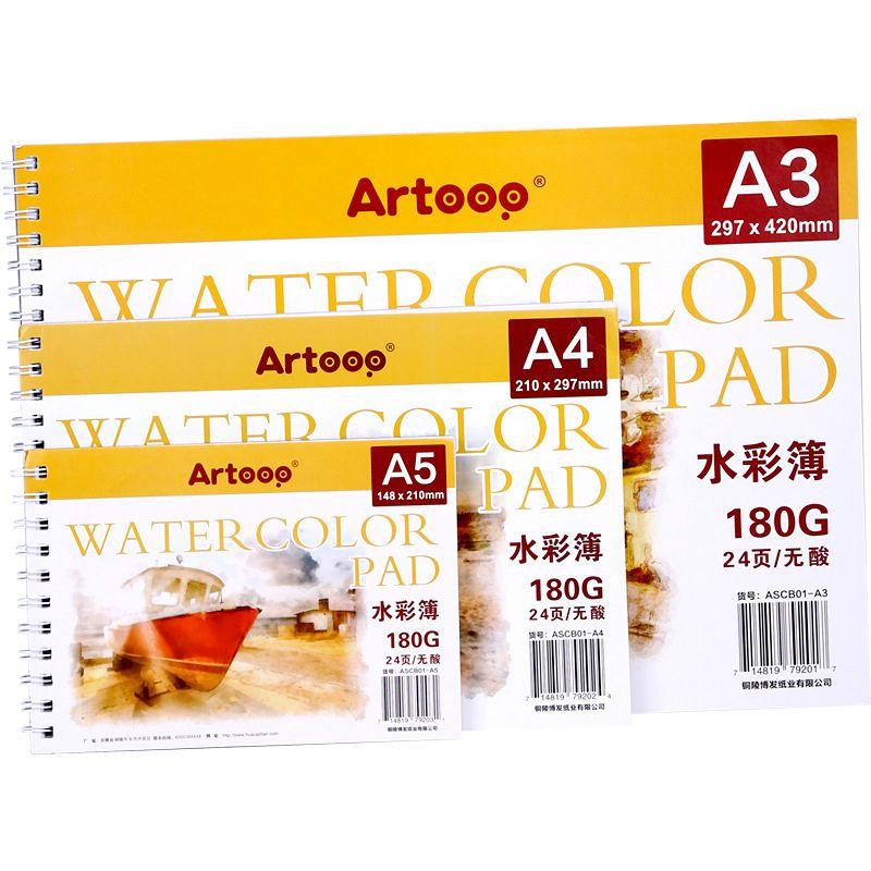 A3/A4/A5 Акварельная бумага, 24 листа, ручная роспись, эскиз, наклейка для рисования, акварельная бумага, блокнот, художественные канцелярские пр...