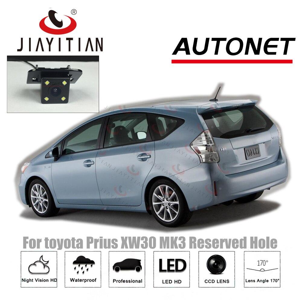 Cámara trasera JIAYITIAN para toyota Prius 20 prius 30 2009 ~ 2015 CCD/visión nocturna/cámara de marcha atrás/cámara de aparcamiento de reserva agujero