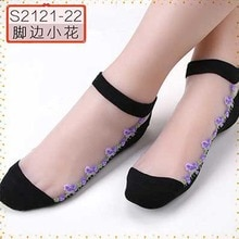10 pares de calcetines femeninos transparentes de seda de cristal de algodón con flores púrpuras