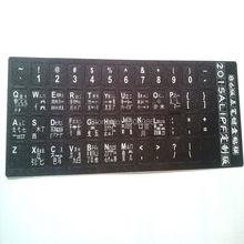 5 قطع في 86 طبعة من الصينية wubi الجذر الكمبيوتر لأجهزة الكمبيوتر المكتبي 10 بوصة أو فوق اللوحي