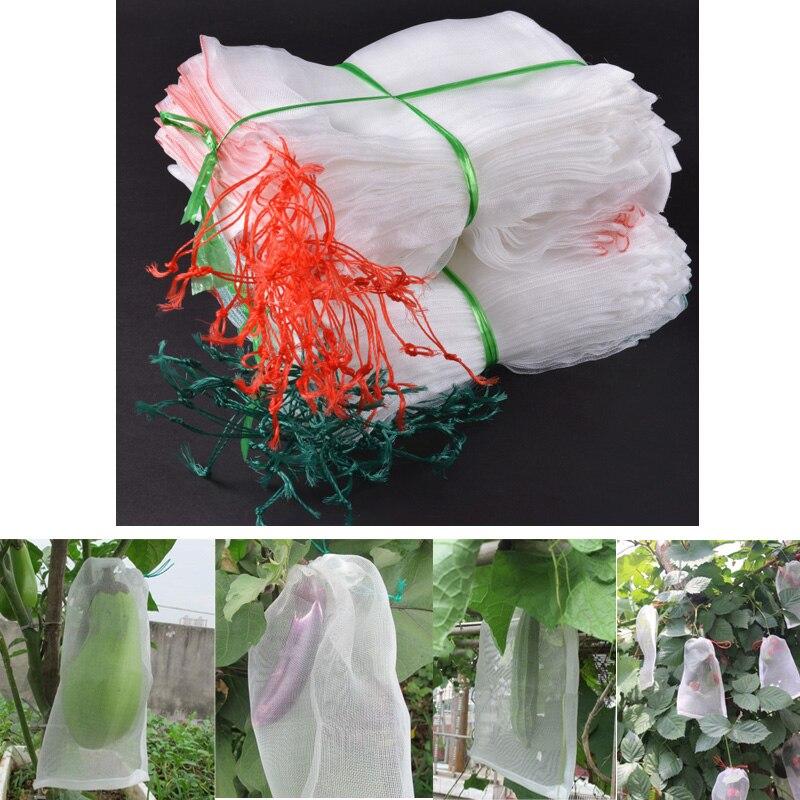 100PCS Garten Pflanzen Gemüse Obst Schutz Tasche Wiederverwendbare Anti Vogel Kordelzug Netting Mesh Tasche Für Landwirtschaft Schädlingsbekämpfung