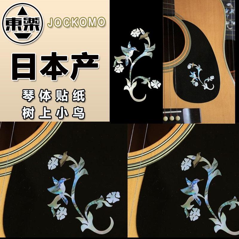 Pegatina para guitarra acústica JOCKOMO P56 GB24, pájaro pequeño