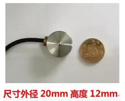¡Micro sensor de peso! Célula de carga del sensor de pesaje de fuerza miniatura tipo botón de pequeño tamaño. 300kg 500kg 800kg