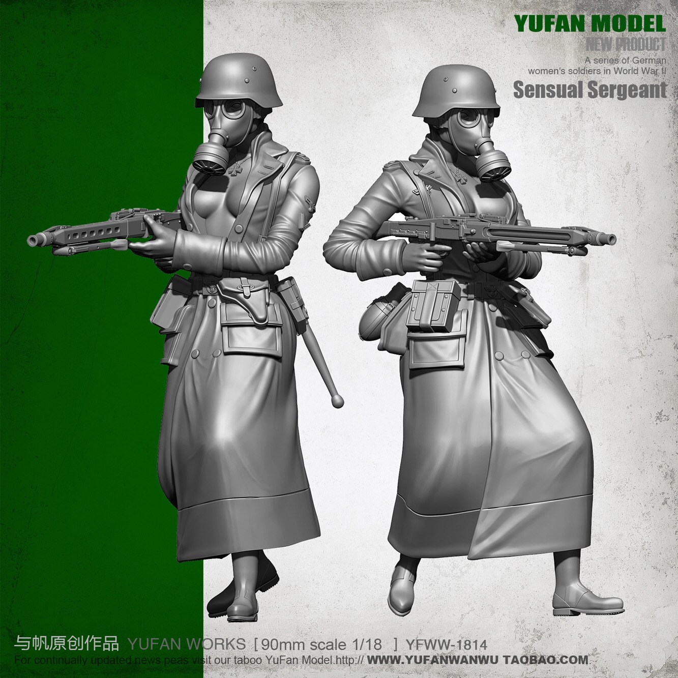 1/18 German Sexy Beauty Machine Gunner Resin Soldier YFWW-1814