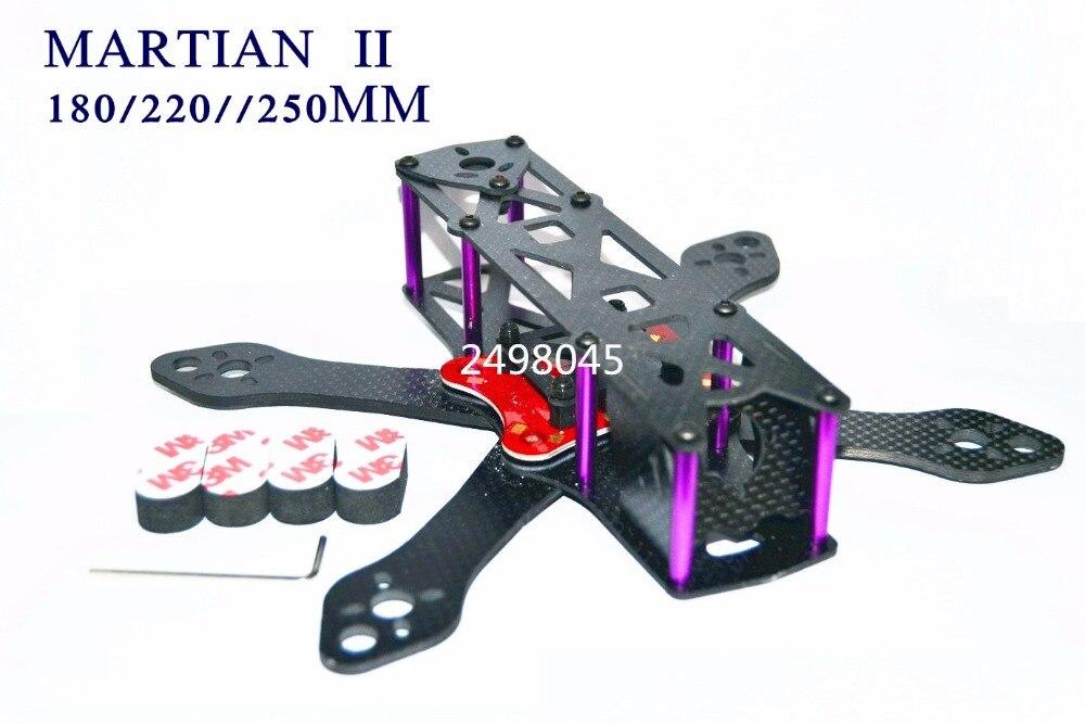 Kit de brazo Martian II 2 180/220/250 180mm 220mm 250mm 4mm, Kit de marco de fibra de carbono con PDB para FPV Cross Racing Drone Quadcopter