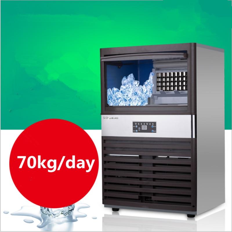 Commercial ice machine tea shop bar large square ice machine fast energy saving ice automatic 70KG  SK-70fa