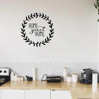 Autocollants muraux en vinyle avec citations de famille   Stickers muraux a motif darbre rotin  Design artistique creatif pour la maison  salon