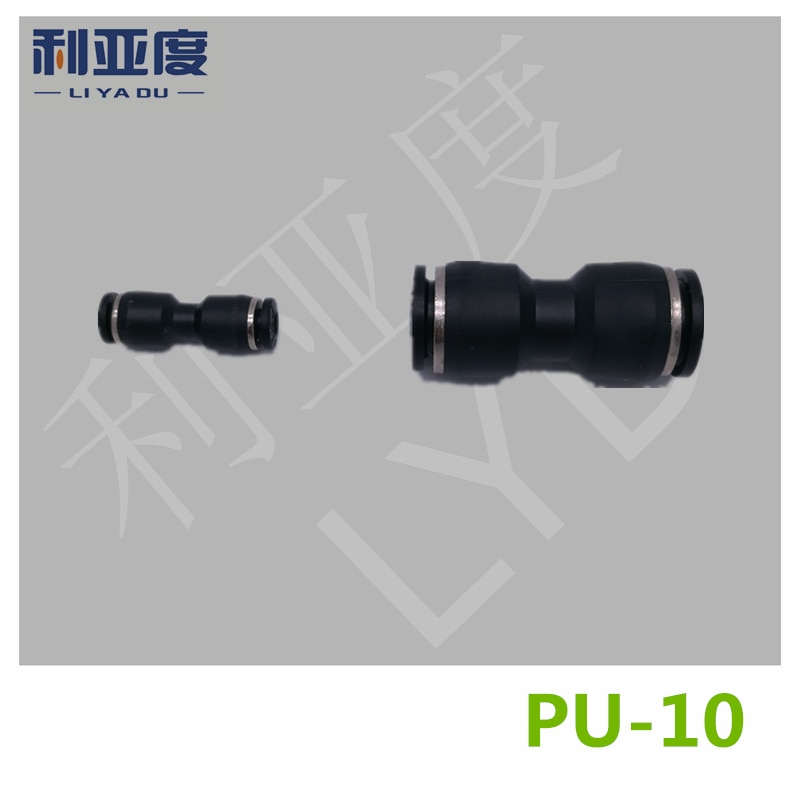 30PCS/LOT PU10 Black Pneumatic fittings quick plug connection through pneumatic joint Air Pneumatic 10mm to 10mm PU-10