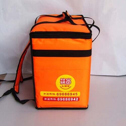 الوجبات السريعة العزل العزل حزمة ، الغذاء حزمة تسليم تسليم البيتزا البيتزا تسليم حقيبة على ظهره العزل حقيبة ،