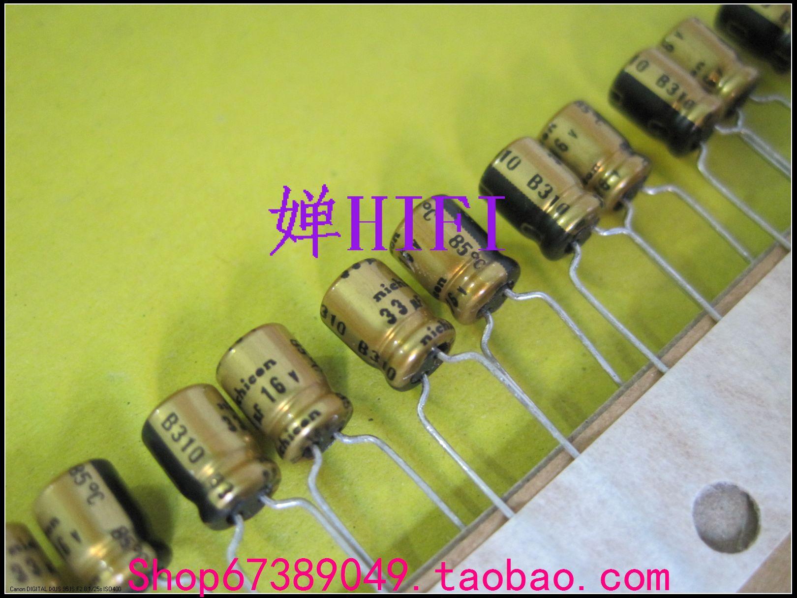 2020 hot sale 20PCS/50PCS Nichicon original Japanese electrolytic capacitor 16v33uf 5x7mm free shipping 2020 hot sale holland bc 20pcs 50pcs 82pf 100v 2