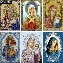 Religious DIY diamond painting icon full dirll inlaid 5D diamond embroidery religion fashion cross stitch home decoration XSH