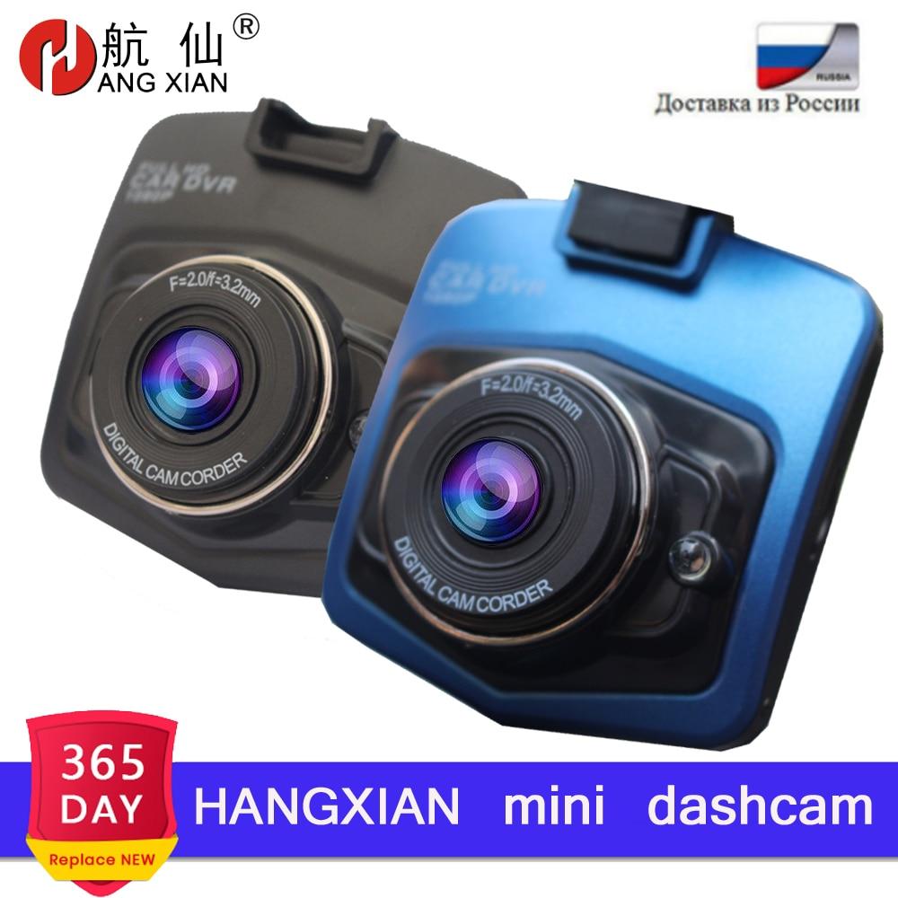 HANGXIAN Оригинальный мини Автоматическая Автомобильная камера DVR камера Dashcam Full HD 1080P видео регистратор Регистраторы g-датчик тире камера