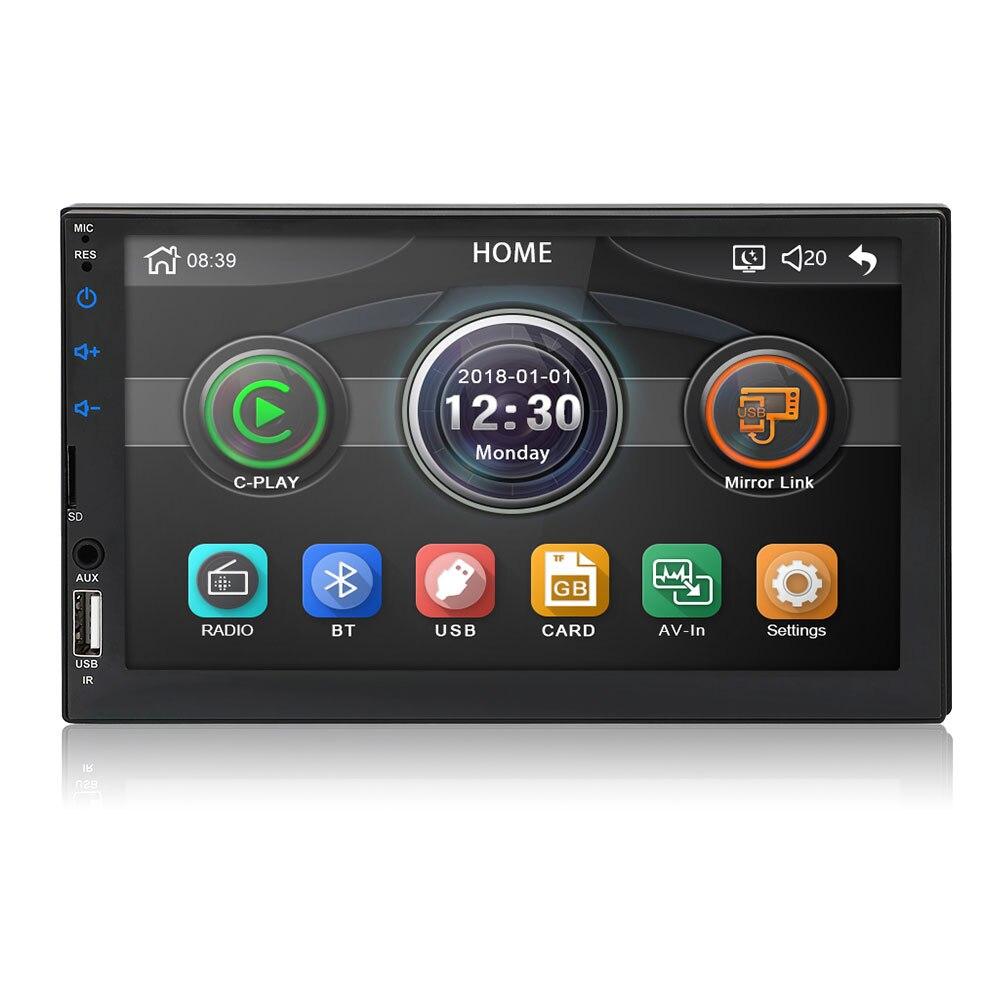 Vehemo 7inch for Stereos Car MP5 Player Auto MP5 Player MP5 Player FM Radio Radio Car Stereo Support TF Card Automotive MP5