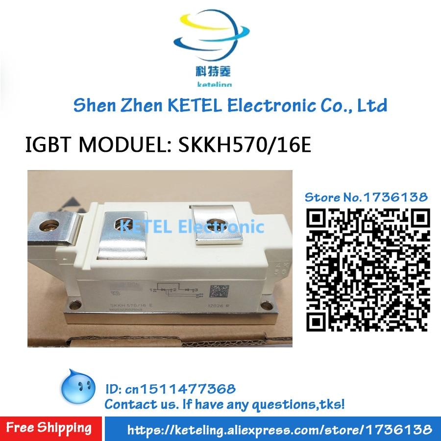 SKKH570/08E SKKH570/12E SKKH570/14E SKKH570/16E SKKH570/18E IGBT MODUEL