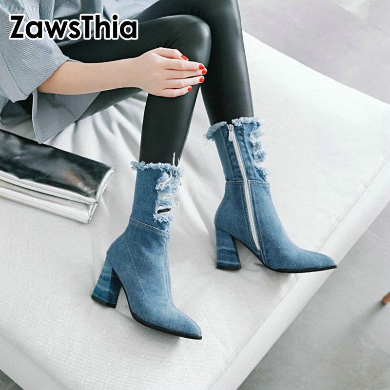 ZawsThia 2020 PRIMAVERA/otoño puntiagudos botas de mezclilla mujeres bloque tacones altos delgados agujero roto Mediados de pantorrilla botas de niña azul zapatos ásperos